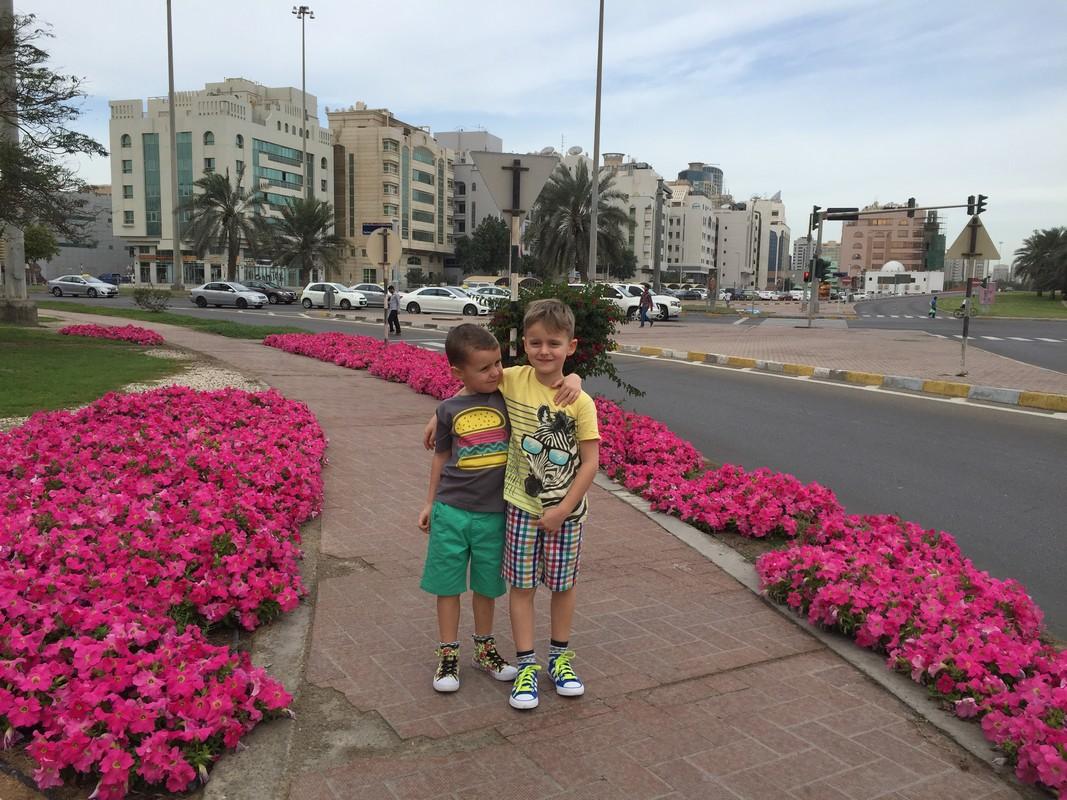 Abu Dhabi s deťmi